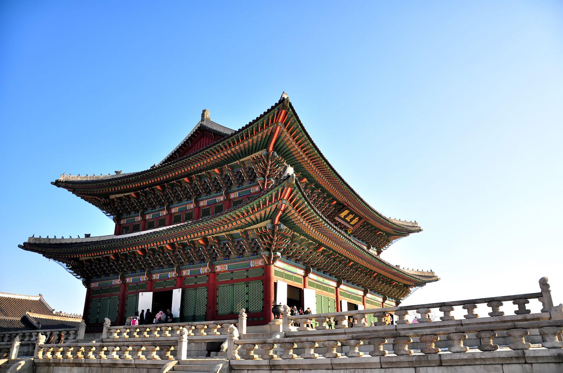 Studium v Korei